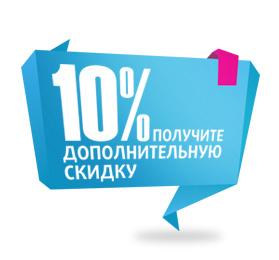 скидка - 10% на акки ВК